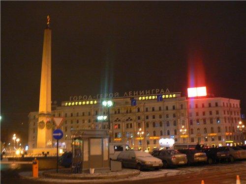 Московский вокзал город Санкт-Петербург.